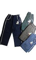 Балоневые брюки на флисе для мальчиков, размеры 98, BST, арт. R-5005