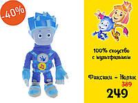 Мягкая игрушка из мультфильма Фиксики Нолик - 29 см