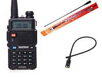 Радиостанция Baofeng UV-5R 5W + Усиленая антена na-771 Рація ПОЛНЫЙ КОМПЛЕКТ + УСИЛЕННАЯ АНТЕНА