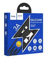 Кабель HOCO U67 Type-C Zinc Soft Silicone 1.2м 3A