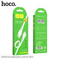 Кабель HOCO X40 Micro 1.2м