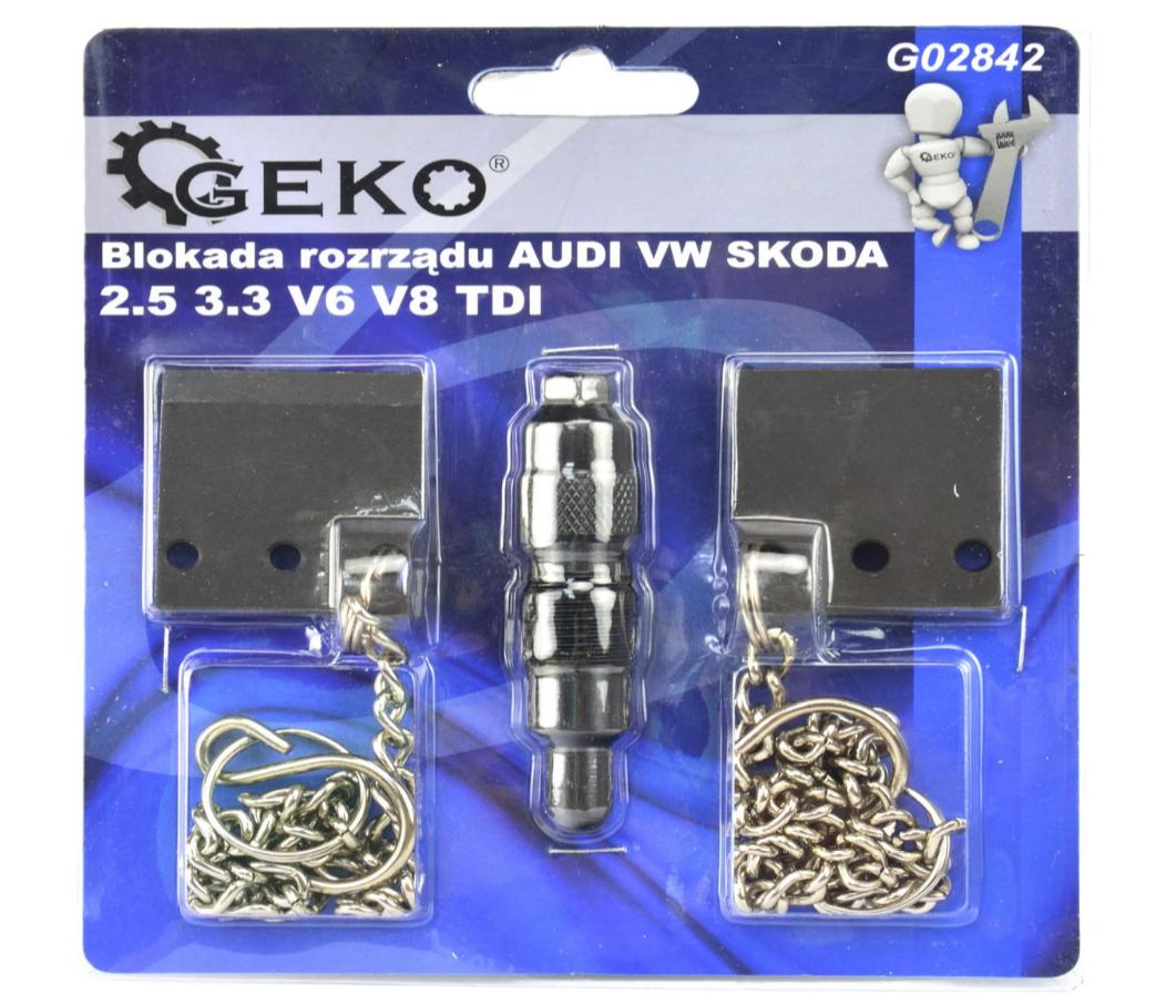Фиксатор валов VW/Audi 2,5/3,3 V6, V8, шт GEKO G02842