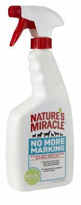 Средство для удаления пятен и запахов от повторных меток для собак 8in1, спрей 710 мл, фото 2