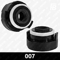 Адаптеры 007 (переходники, крепления) для ксеноновых (HID) ламп, H7, 2 шт.