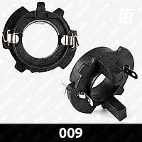 Адаптеры 009 (переходники, крепления) для ксеноновых (HID) ламп, H7, 2 шт.
