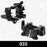 Адаптеры 035 (переходники, крепления) для ксеноновых (HID) ламп, H7, 2 шт.