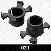 Адаптеры 021 (переходники, крепления) для ксеноновых (HID) ламп, H1, 2 шт.