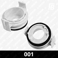 Адаптеры 001 (переходники, крепления) для ксеноновых (HID) ламп, H7, 2 шт.
