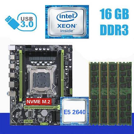 ПРЕДЗАКАЗ 30 ДНЕЙ - Материнская плата KLISSRE X79 / socket LGA2011 с процессором Intel Xeon E5-2640 / 6 (12), фото 2