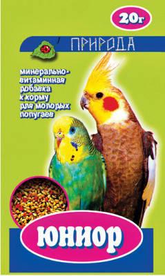 Витамины для попугаев Природа Юниор 20 гр, фото 2
