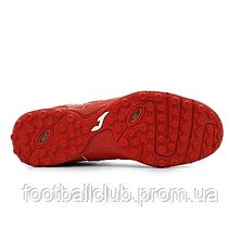 Красные сороконожки Joma Top Flex, фото 3