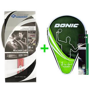 Набір для настільного тенісу Donic Waldner 1000 751801 (9474)