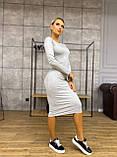 Сукня трикотажне жіноче довге олівець з рукавом, фото 3