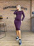 Сукня трикотажне жіноче довге олівець з рукавом, фото 4