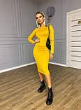 Сукня трикотажне жіноче довге олівець з рукавом, фото 8