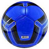 Мяч футбольный Nike Pitch Training SC3893-410 размер 5, фото 2