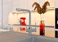 Смеситель кухонный с подключением к фильтру KAHER ZEGOR 12 серый