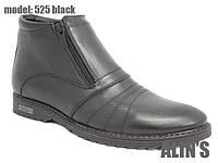 ALINS 525 зимние кожаные классические сапоги, ботинки на натуральном меху 39 40 41