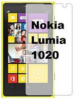 Защитное стекло для Nokia Lumia 1020 (нокиа люмия 1020)