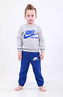 Детский теплый спортивный костюм с принтом Nike для мальчика трехнитка