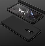 3D Чехол 360° Xiaomi Redmi 5  противоударный + СТЕКЛО В ПОДАРОК. Чохол сяоми редми 5, фото 4