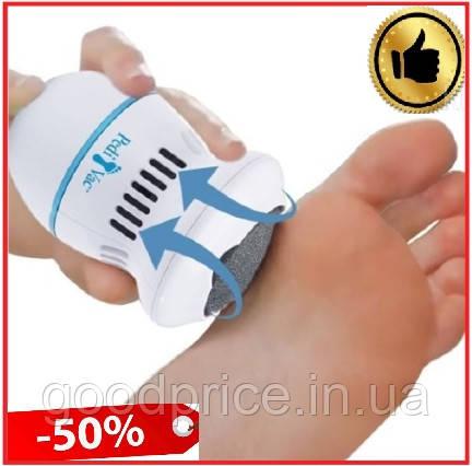 Электрическая пемза для ног PEDI VAC, аккумуляторный прибор для удаления мозолей Педи вак