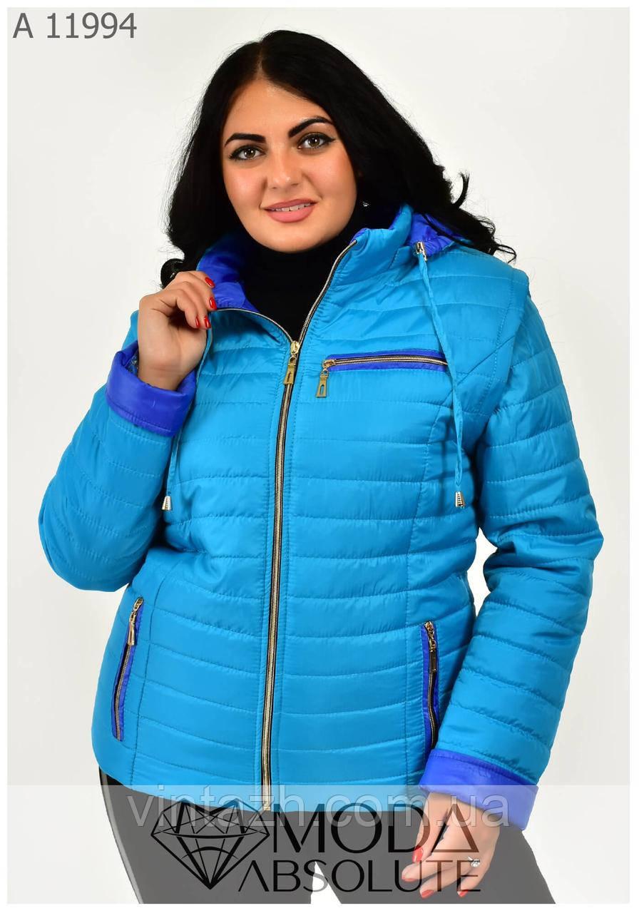 Женская осенняя куртка на все случаи жизни размеры 42-66