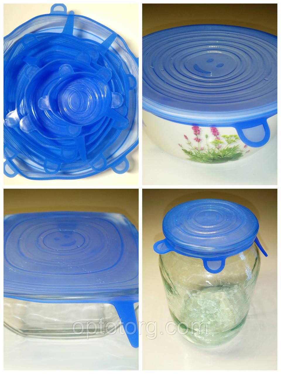 Силиконовые крышки для посуды набор 6 штук
