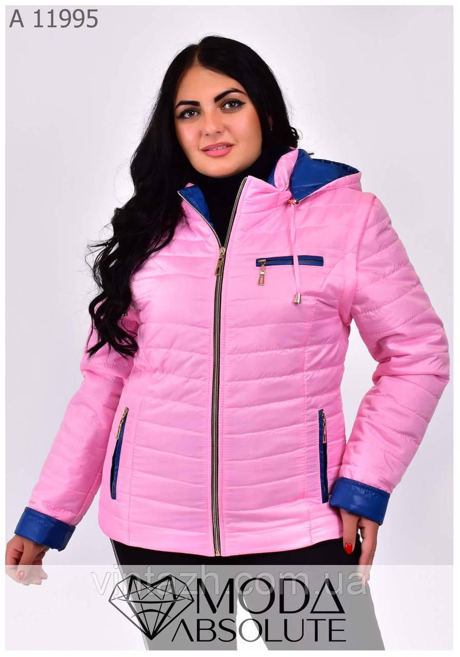Яркие модные куртки на женщин размеры 42-70