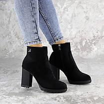 Ботинки женские Fashion Skid 2232 36 размер 23,5 см Черный, фото 2