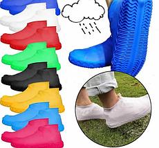 Силиконовые чехлы- бахилы для обуви от дождя и грязи / размер M 37-41, фото 3