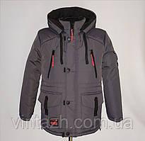 Модная куртка на мальчика на зиму  рост 98-134