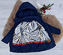 Детская зимняя куртка для мальчика на рост 128 - 146 см, фото 3
