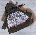 Детская зимняя куртка для мальчика на рост 128 - 146 см, фото 6