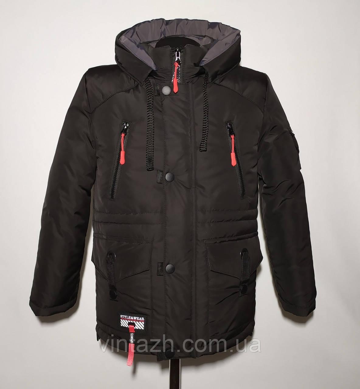 Тепла куртка на зиму для хлопчика на ріст 98-134