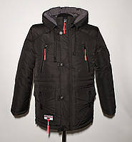 Теплая куртка на зиму для мальчика на рост 98-134