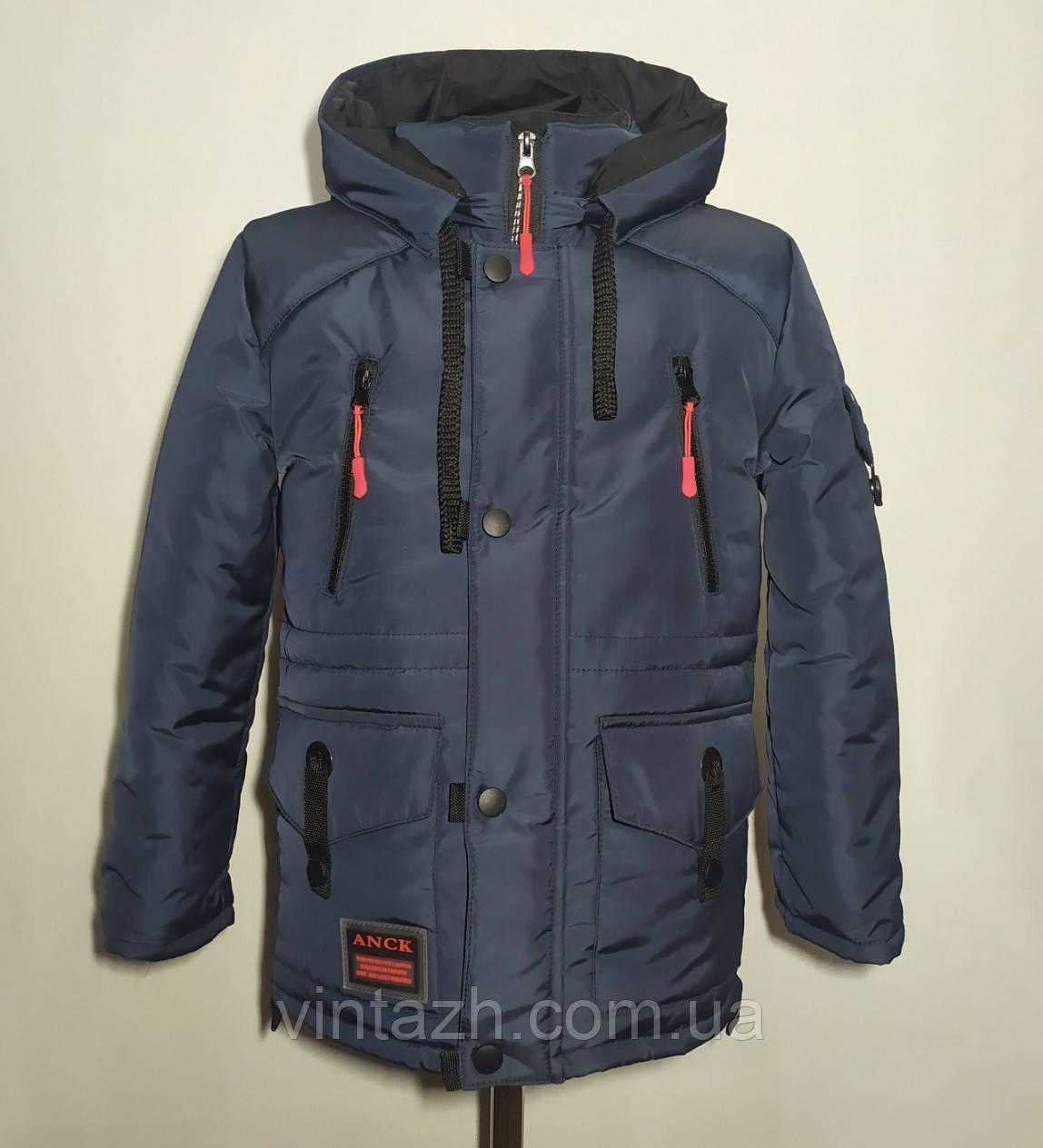 Мальчуковая зимняя теплая куртка рост 98-134