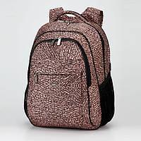Рюкзак ортопедический школьный для девочки Dolly 539 бежевый