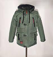 Зимняя теплая куртка на малыша рост 98-134