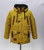 Модная зимняя куртка на мальчика рост 98-134