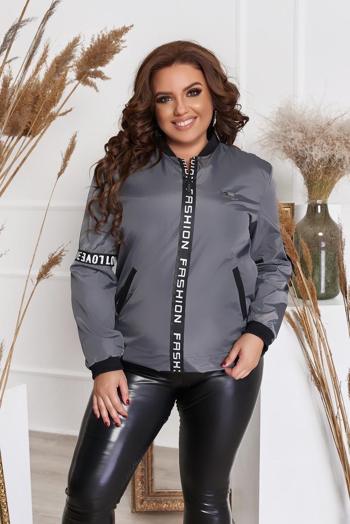 """Демисезонная женская куртка """"FASHION"""" с манжетами и карманами (большие размеры)"""