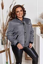 """Демисезонная женская куртка """"FASHION"""" с манжетами и карманами (большие размеры), фото 3"""