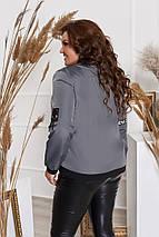 """Демисезонная женская куртка """"FASHION"""" с манжетами и карманами (большие размеры), фото 2"""