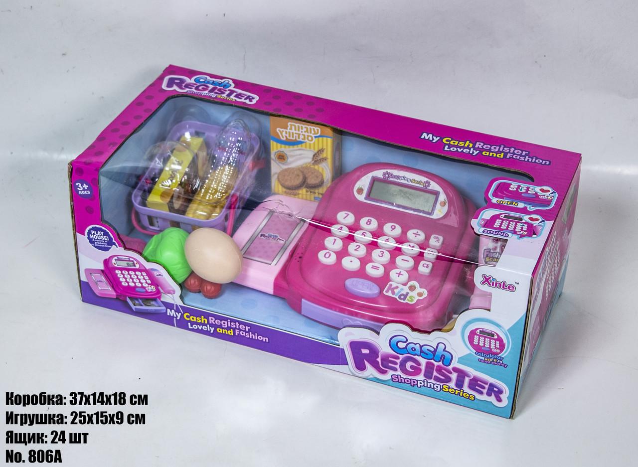 Игрушечный кассовый аппарат 806A розовый оптом