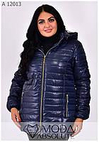 Модная женская осенняя куртка большие размеры 54-70