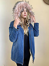 Джинсовая курточка удлиненная с меховым  капюшоном