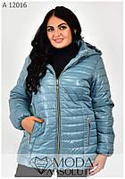 Красивая куртка осень-весна на женщин большие размеры 54-70