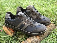 Кросівки чоловічі повсякдені ( сині на шнурках)