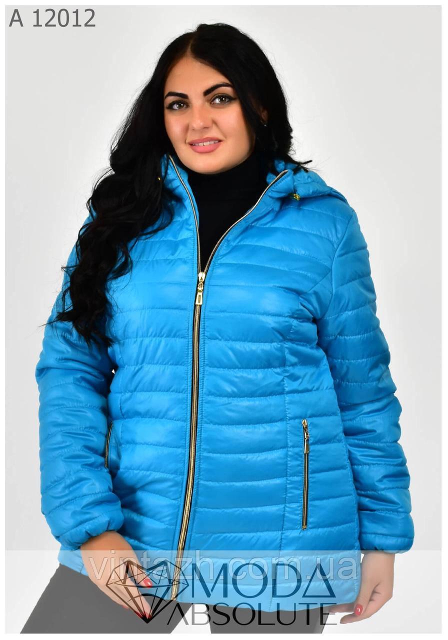 Куртки женские демисезонные большие размеры 54-70