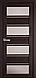 """Дверь межкомнатная остеклённая новый стиль Мода """"Элиза BLK,G"""" 60-90 см дуб дымчатый, фото 3"""